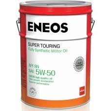 Eneos Super Touring 5W-50 20л