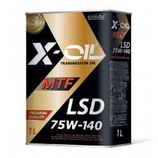 X-OIL MTF 75W-140 LSD 1л
